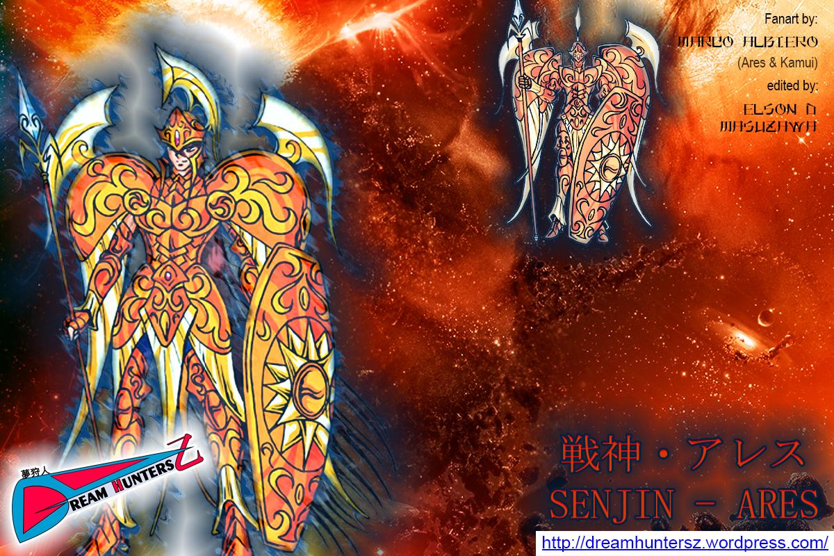Seijin - Ares